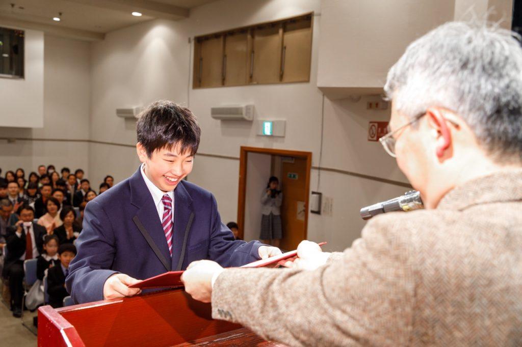 10.Graduation Ceremony