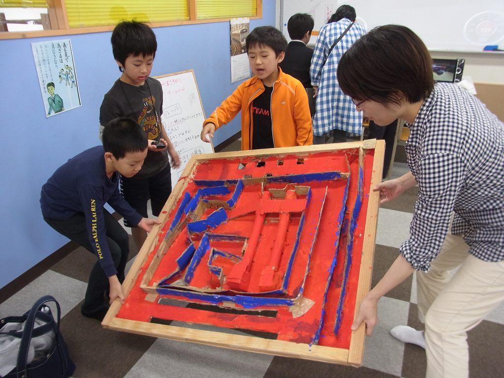 6.School Festival