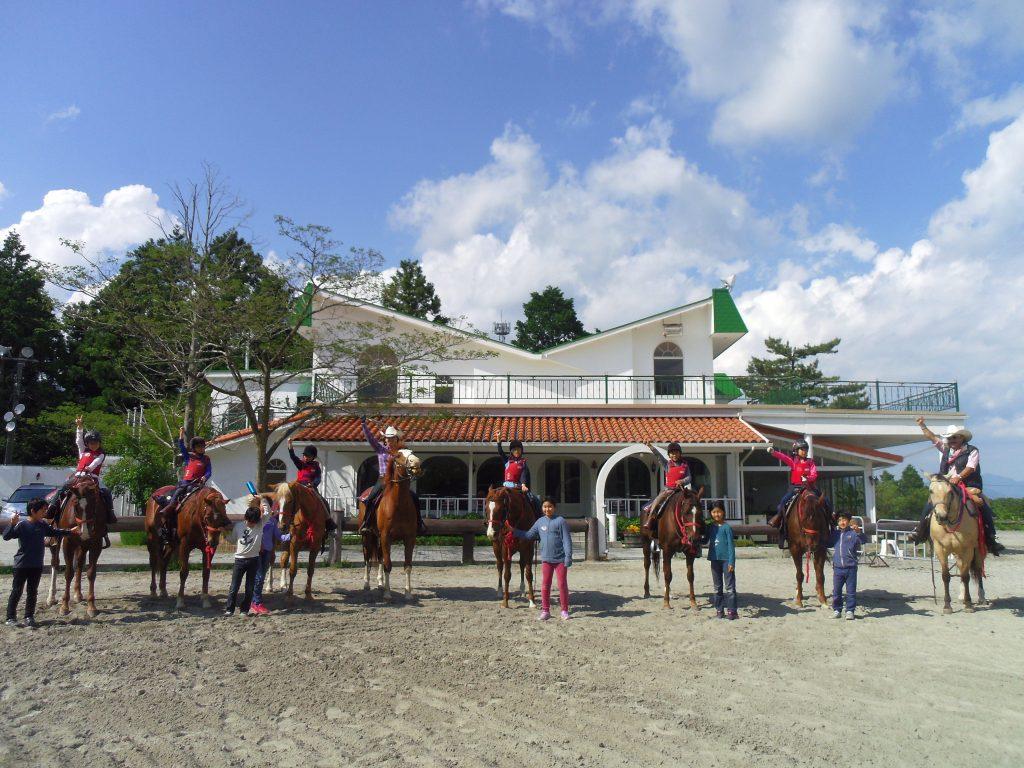 3.Horse Camp