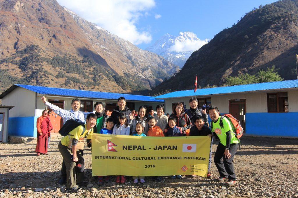 2.NepalJapan