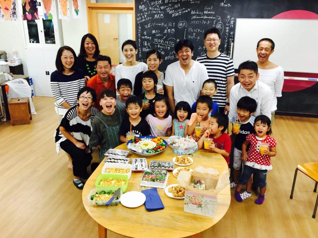 3.Family