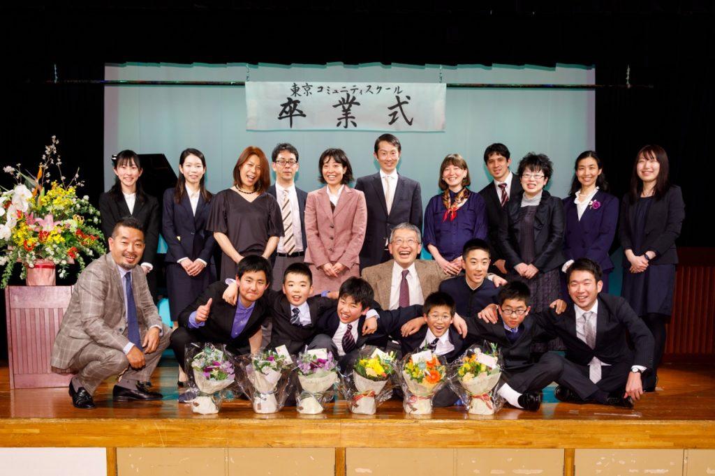 4.Graduation