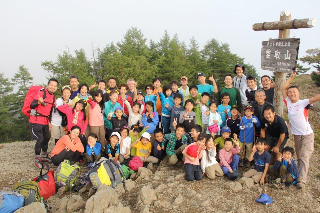2-2.雲取山2015