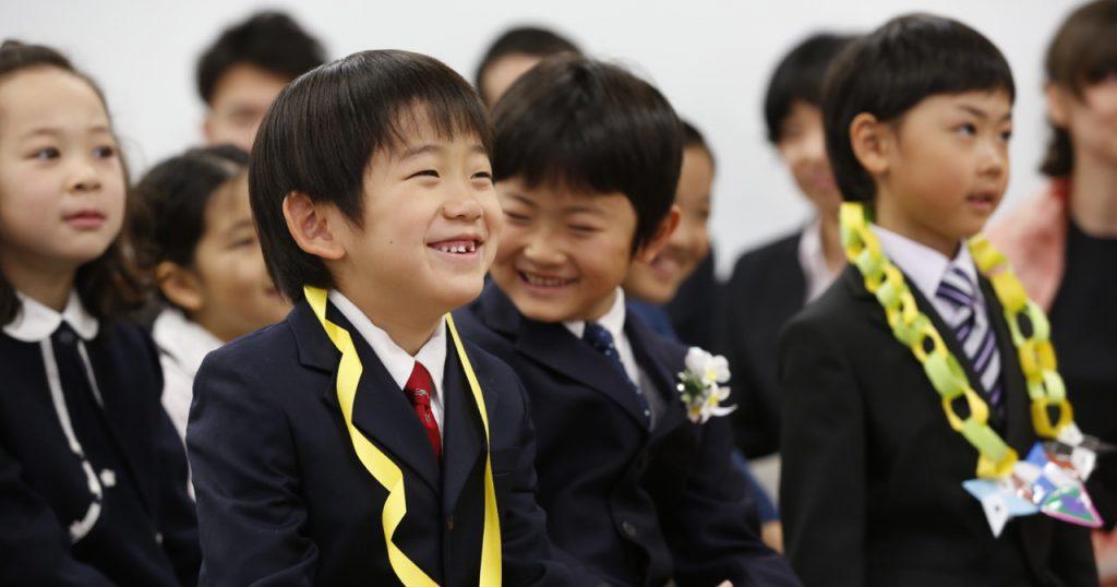 1.入学式