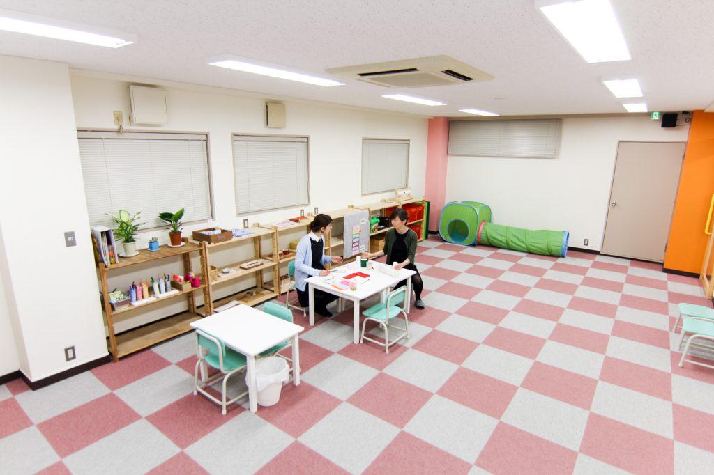 Preschool Zone