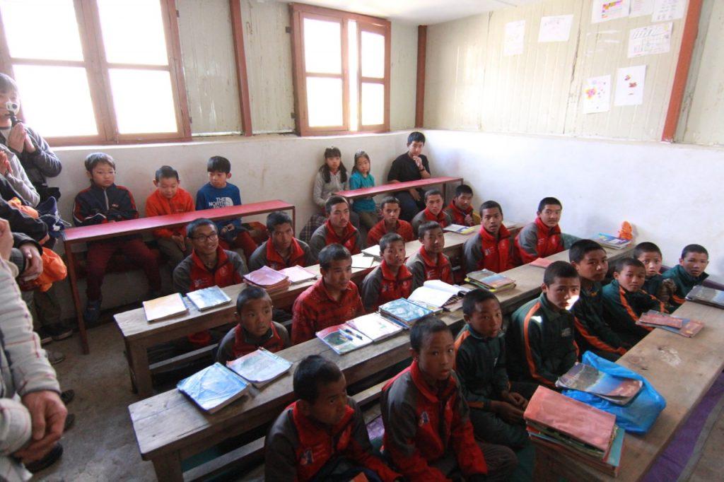 International Cultural Exchange Program