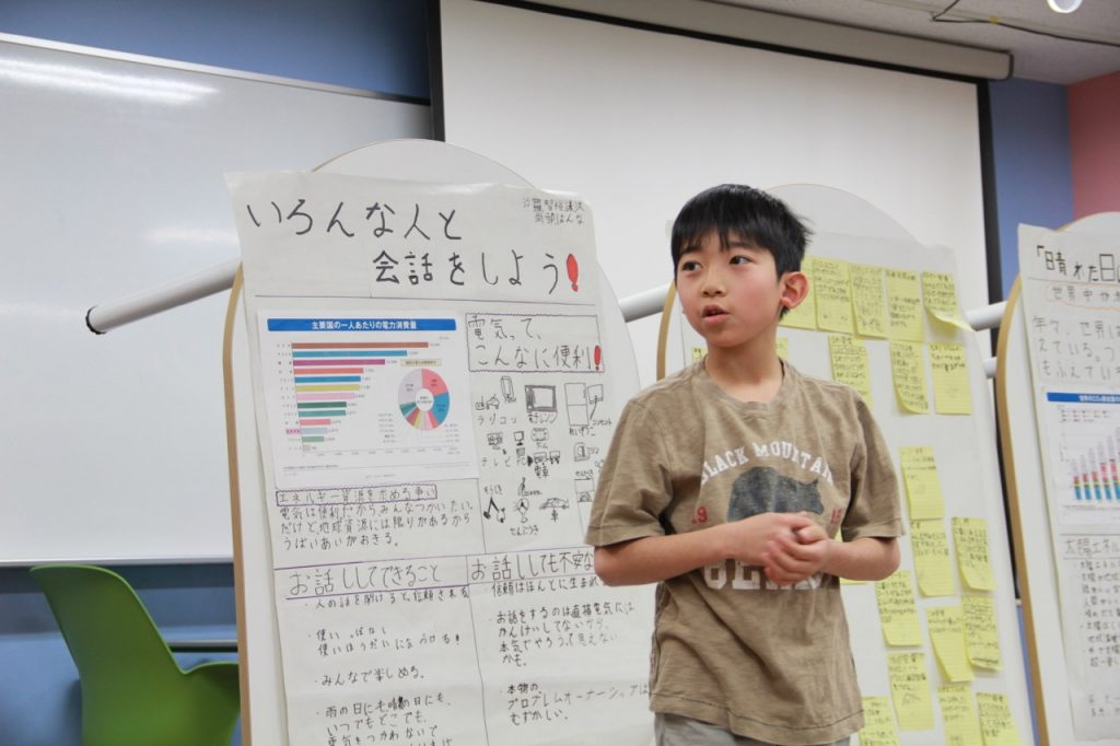 G3-4a.限りなき資源限りなき欲求