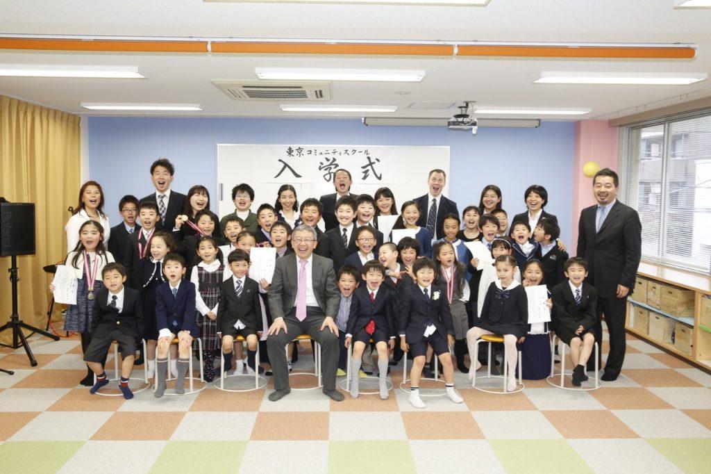 3.入学式